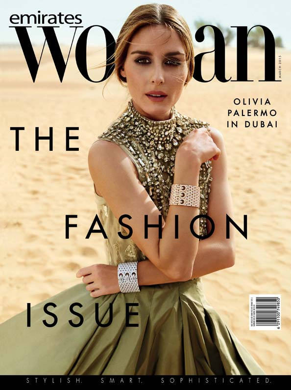 "Emirates Woman March 2015 ""Olivia Palermo"" 
