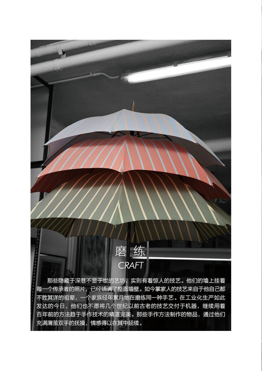 "Dazzle Spring 2015 Catalogue ""Start from Art""   Carlotta Manaigo   Dazzle   Numerique Retouch Photo Retouching Studio"