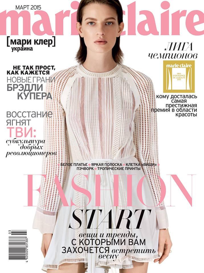 Marie Claire Ukraine March 2015 | Fabio Leidi | Marie Claire Ukraine | Numerique Retouch Photo Retouching Studio