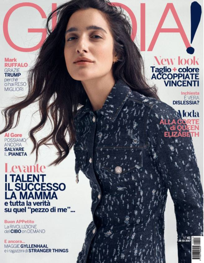 Gioia Levante Cover Story | Gioia | Camilla Rolla | Numerique Retouch Photo Retouching Studio