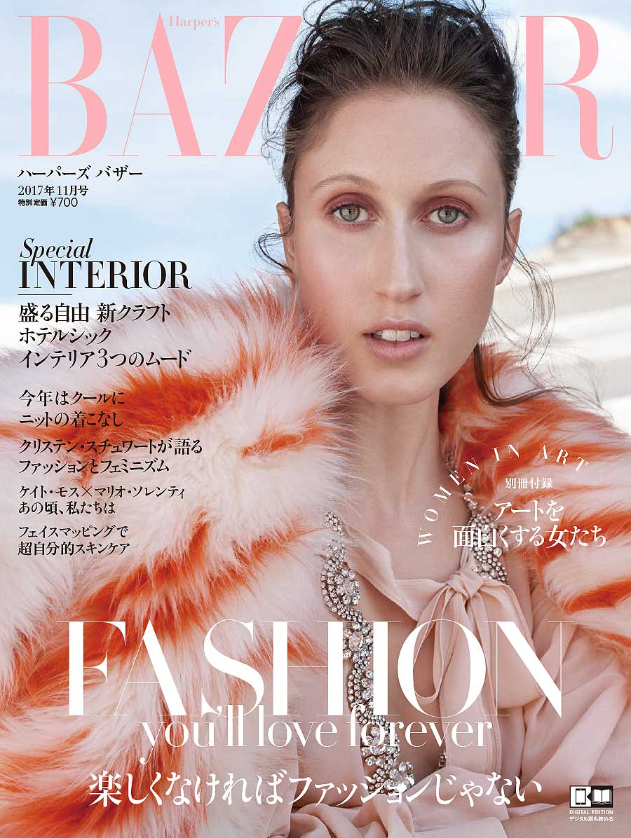 Harper's Bazaar Japan | Michelangelo di Battista | Harper's Bazaar Japan | Numerique Retouch Photo Retouching Studio