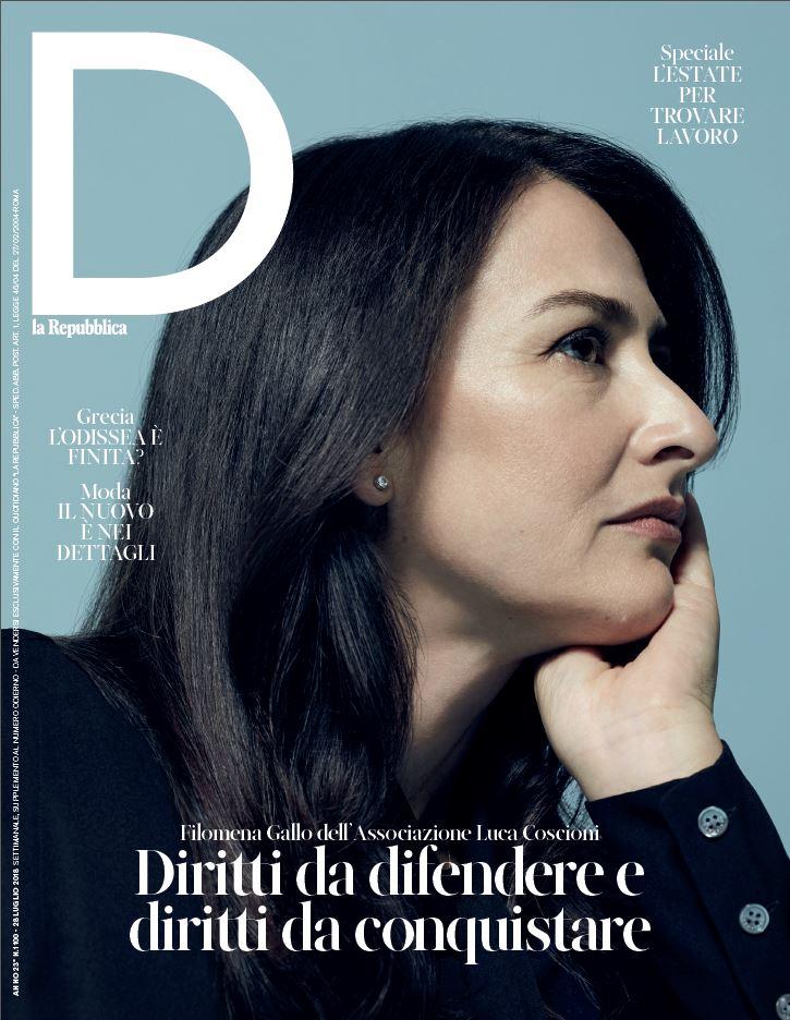 Cover D la Repubblica x Filomena Gallo | Mattia Balsamini | D la Repubblica | Numerique Retouch Photo Retouching Studio