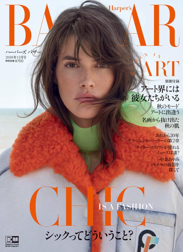 Harpers Bazaar Japan September 2018 | Michelangelo di Battista | Neil Barrett | Harper's Bazaar Japan | Akiko Hayashida | Numerique Retouch Photo Retouching Studio