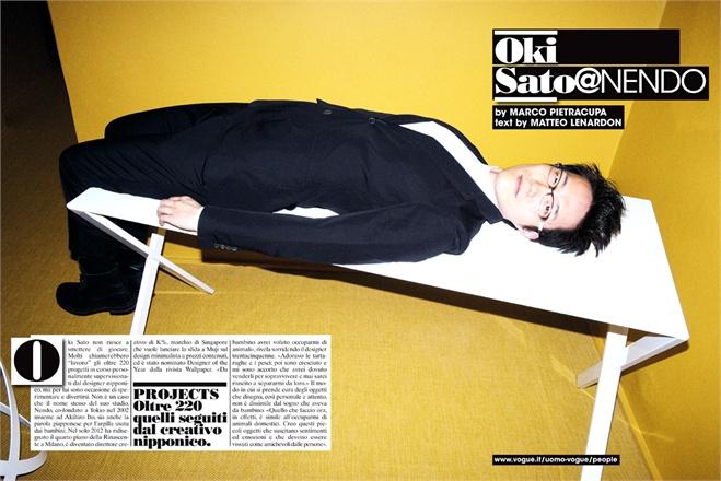 "L'Uomo Vogue January 2013 ""Oki Sato Nendo"" | Marco Pietracupa | Aishti | L'Uomo Vogue | Nik Piras | Numerique Retouch Photo Retouching Studio"